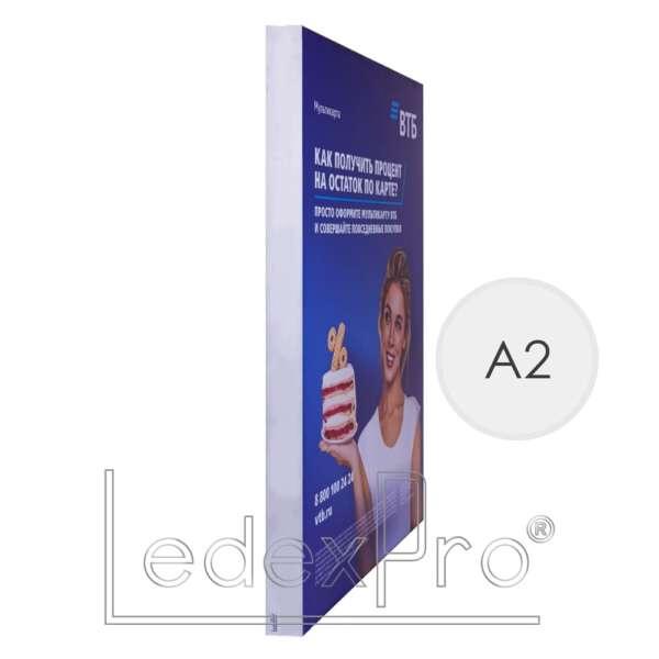 Текстильный лайтбокс А2 стандартный односторонний настенный