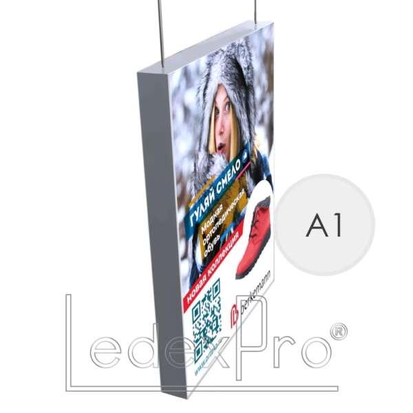 Текстильный лайтбокс А1 стандартный односторонний подвесной