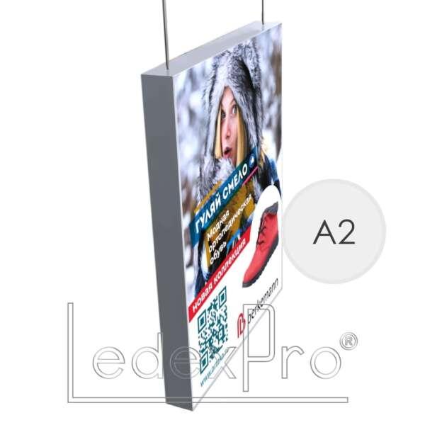 Текстильный лайтбокс А2 стандартный односторонний подвесной